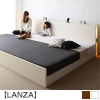 高さ調整できる国産すのこファミリーベッド 【LANZA】ランツァ