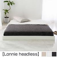 ヘッドレスフロアベッド(すのこ床板)【Lonnie】ロニー