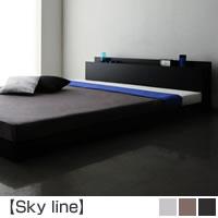 棚・コンセント付フロアベッド 【Sky line】スカイ・ライン