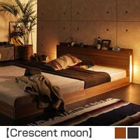 スリムモダンライト付きフロアベッド 【Crescent moon】クレセントムーン