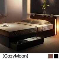 スリムモダンライト付き収納ベッド 【CozyMoon】コージームーン
