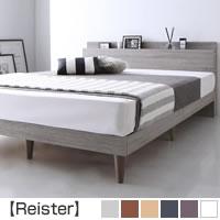 棚・コンセント付きデザインすのこベッド 【Reister】 レイスター
