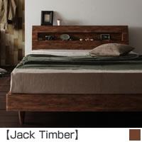 棚・コンセント付きユーズドデザインすのこベッド 【Jack Timber】ジャック・ティンバー