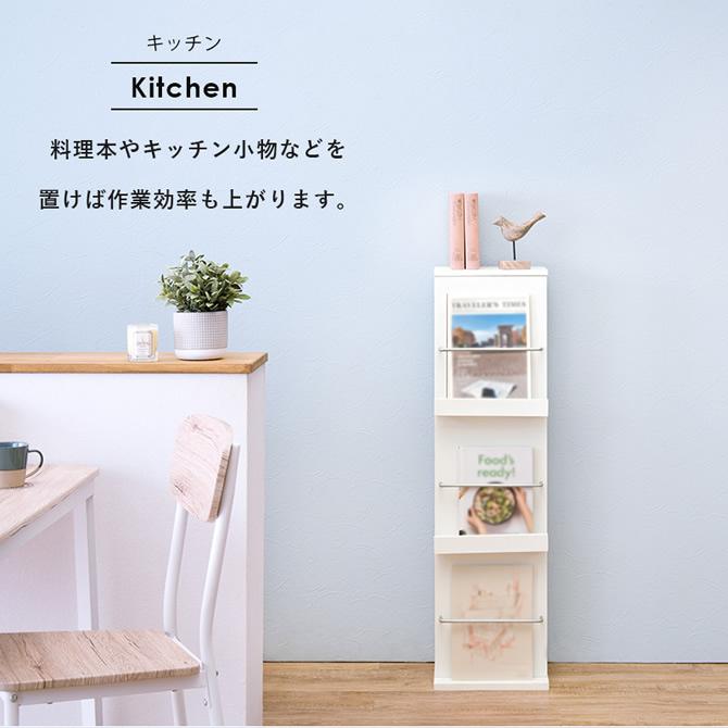 キッチンに置けば料理本や小物置として作業効率アップ