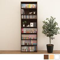 シンプルでたっぷり8段収納の本棚・ブックシェルフシリーズ 幅60cm