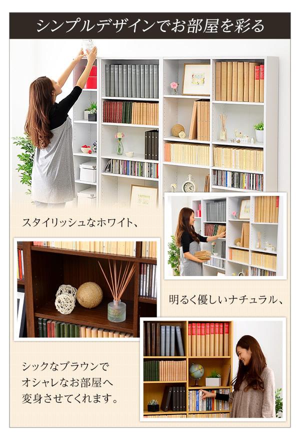シンプルデザインでお部屋を彩る