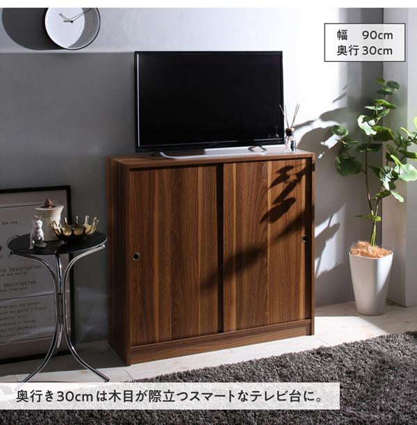 奥行き30cmは木目が際立つスマートなテレビ台に