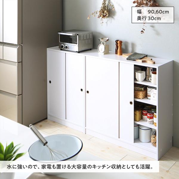 水に強いので、家電も置ける大容量のキッチン収納としても
