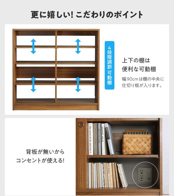 便利な可動棚・背板が無いからコンセントも使えます