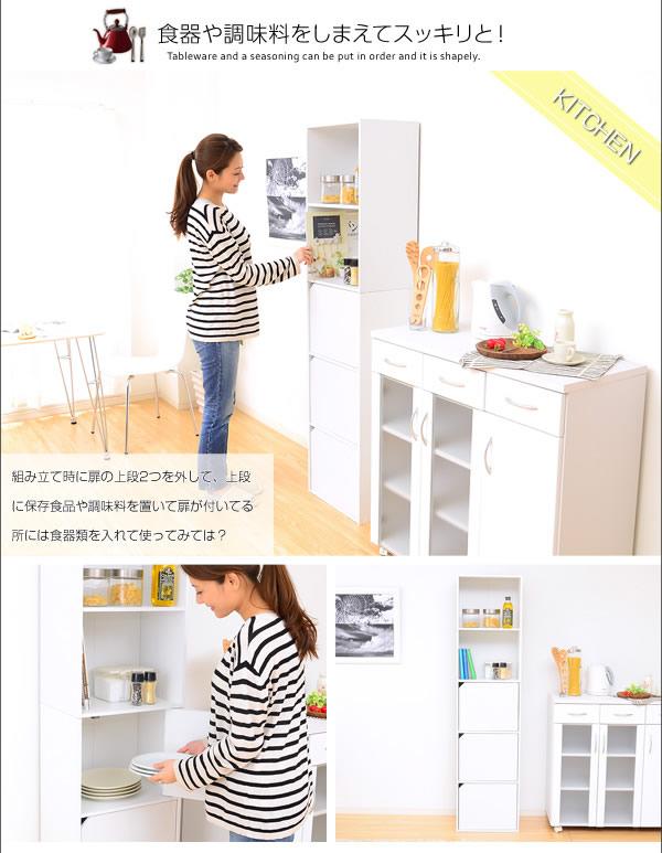 キッチンでの食器や調味料棚としても