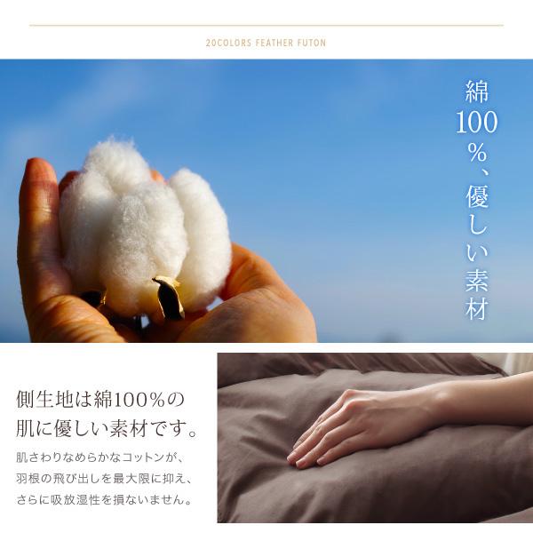 側生地は綿100%の肌に優しい素材