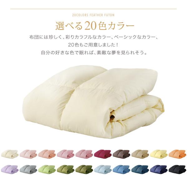 選べる20色カラー