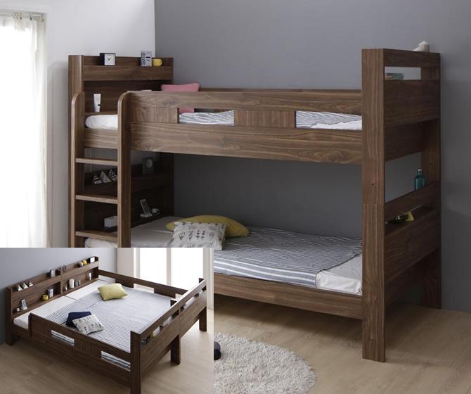 分割できる二段ベッド