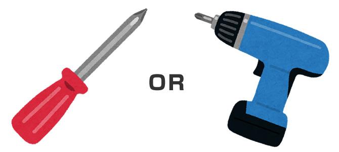 電動ドライバーの使用について