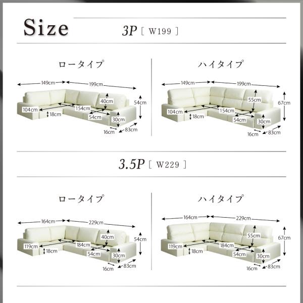 3P・3.5Pサイズ