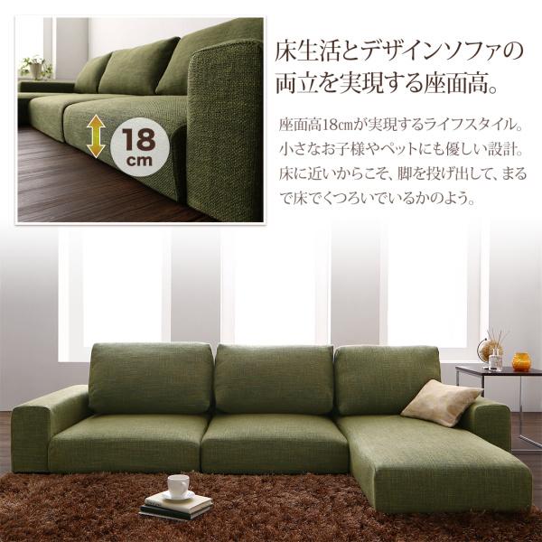床生活とデザインソファの両立を実現する座面高