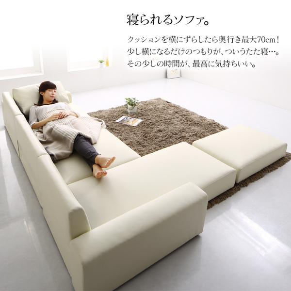 寝られるソファ