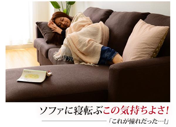 ソファに寝転ぶ気持ちよさ