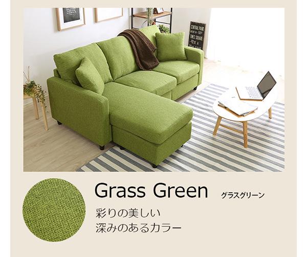 グラスグリーン