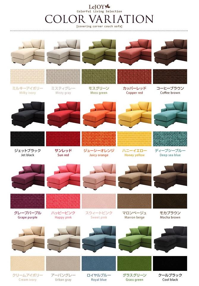 全20色カラー
