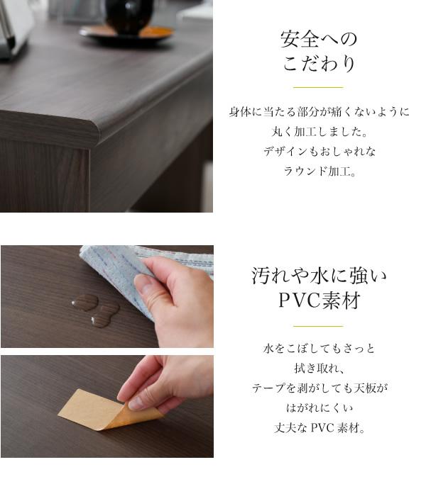 水や汚れに強いPVC素材