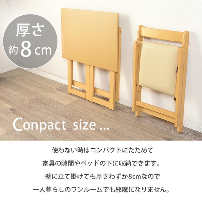 厚さ約8cmのコンパクトサイズ