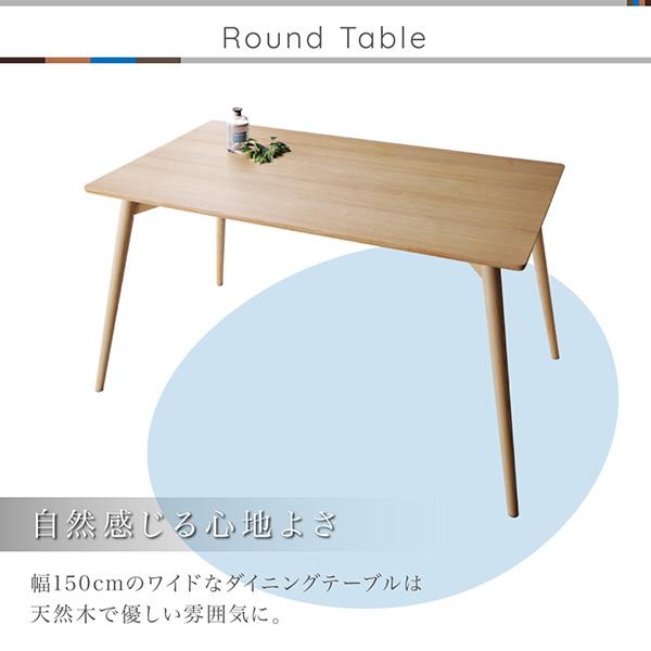 天然木の自然を感じるテーブル