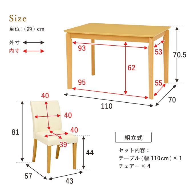 サイズ(寸法図)