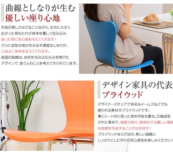 曲線としなりが生む、優しい座り心地・デザイン家具代表プライウッド