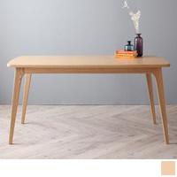 北欧デザイナーズダイニング 【Cornell】コーネル テーブル