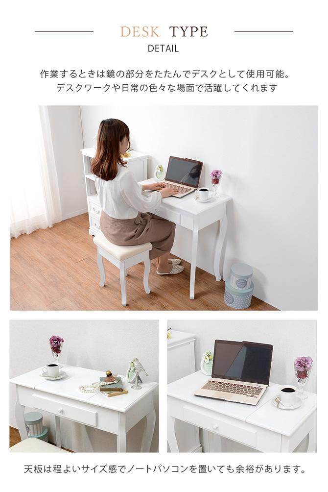 ノートパソコンを置いてデスクワークも可能
