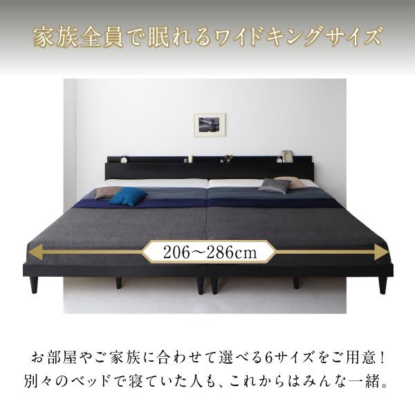 家族全員で寝れるワイドキングサイズ