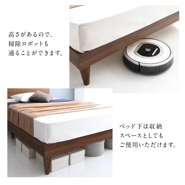 ベッド下には収納を置いたり、お掃除ロボットも通れます