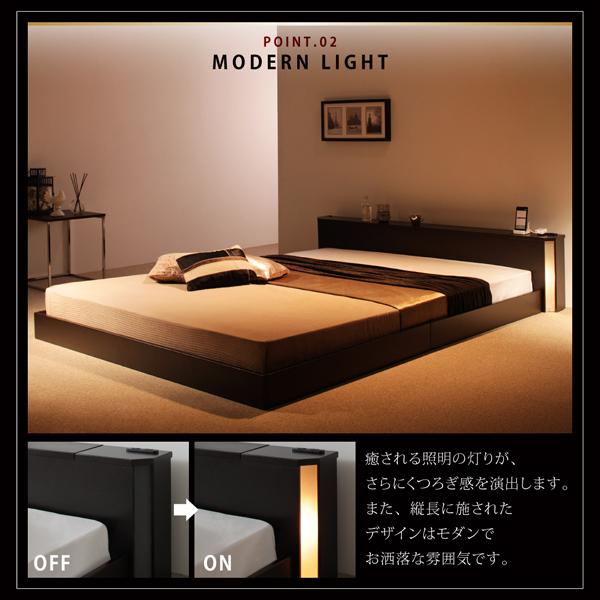 縦長に施された照明のデザインはモダンでお洒落な雰囲気です。