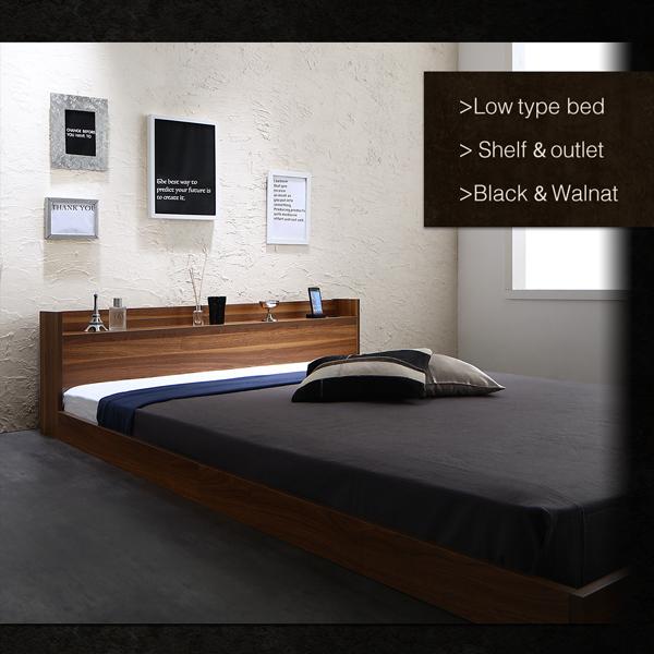 ロータイプベッド