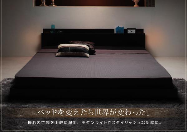 ベッドを変えたら世界が変わった