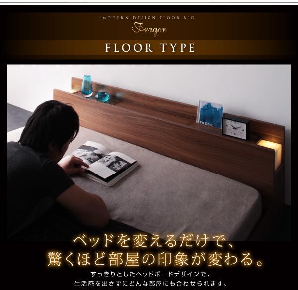 ベッドを変えるだけで驚くほど部屋の印象が変わる