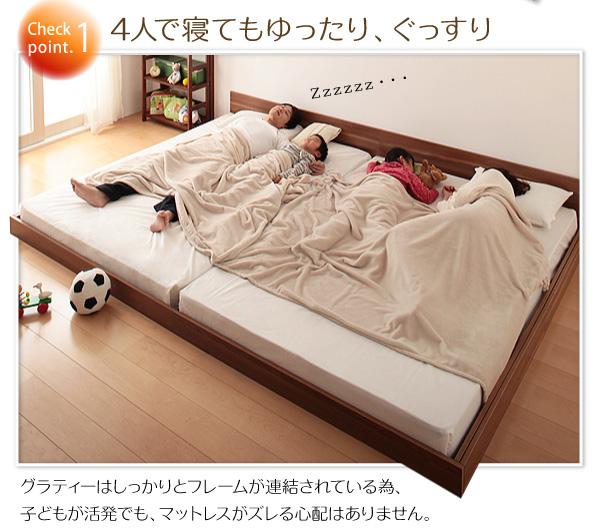 4人で寝てもゆったり、ぐっすり