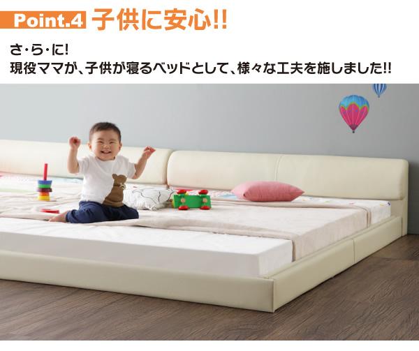 現役ママが、子供が寝るベッドとして、様々な工夫を施しました