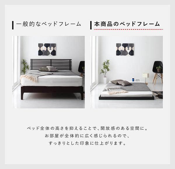 ベッド全体の高さを抑えることで、開放感のある空間に