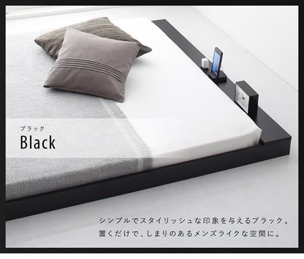 置くだけで締まりのあるブラック、メンズライクな寝室に