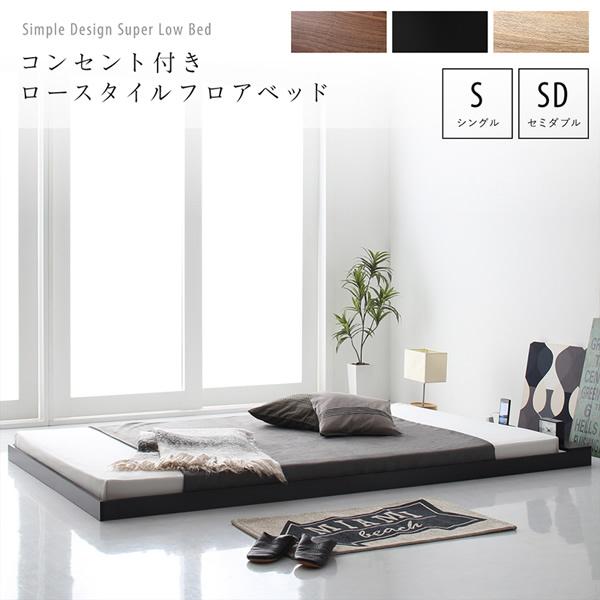 【SKYline B】スカイ・ラインベータ