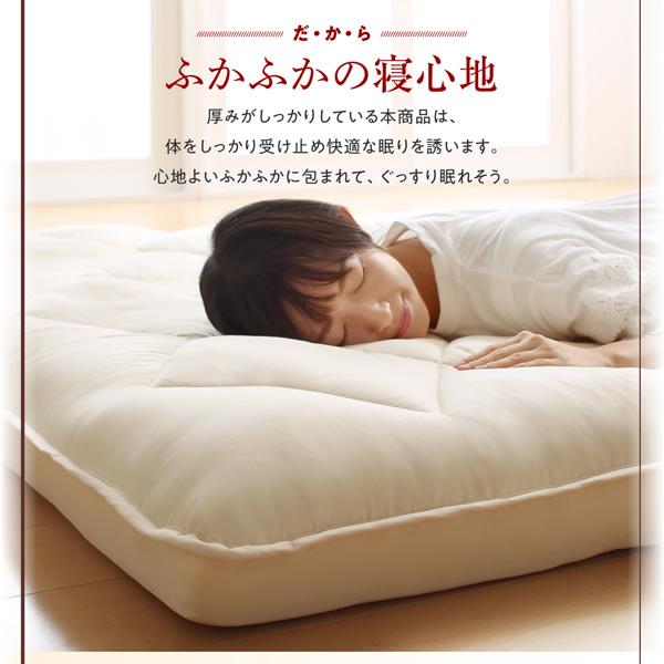 厚みがしっかりしている本商品は、体をしっかり受け止め快適な眠りを誘います
