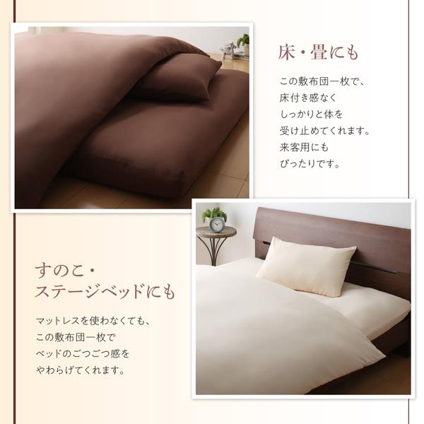 床・畳・ベッドでも