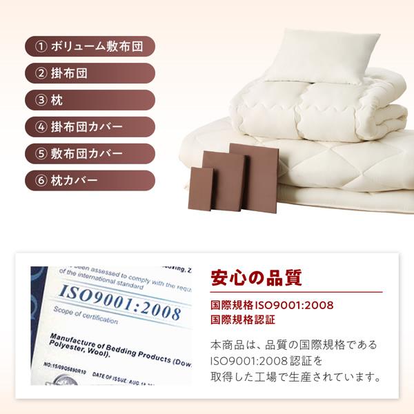 安心の品質・ISO9001:2008認証