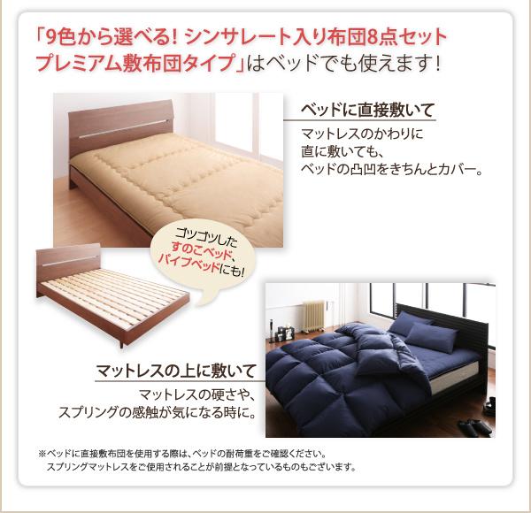 マットレス代わりとしてベッドでも使えます
