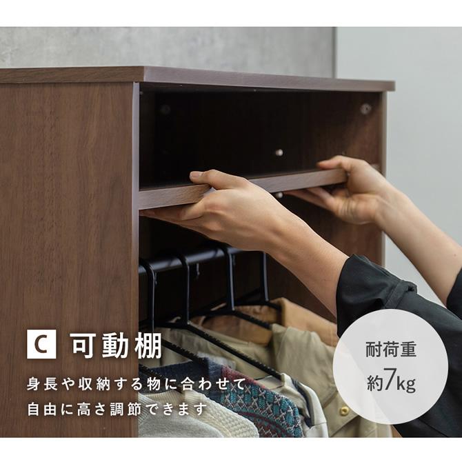 高さ調節可能な可動棚