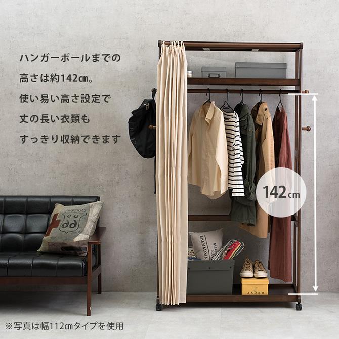 丈の長い衣類も収納可能
