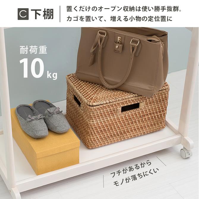 下棚には靴やバッグ置き場として