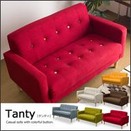 ファブリック2人掛けソファー 【Tanty】タンティ